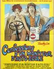 CONFESSIONS D'UN MONITEUR D'AUTO-ECOLE